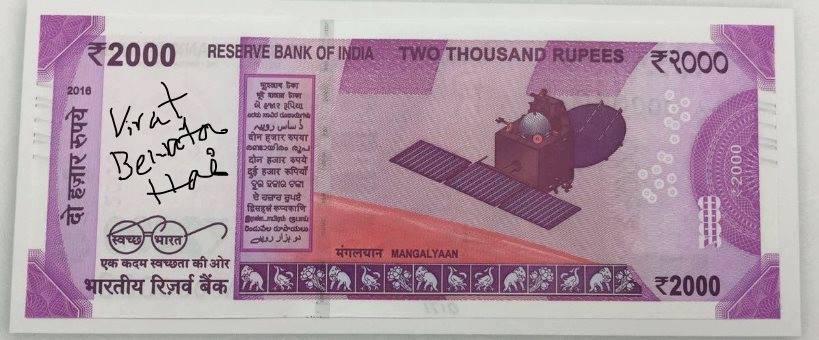 ফেক ফেসবুক ওয়াল : বিরাট কোহলিকে 'বেইমান' বললেন গৌতম গম্ভীর! 1