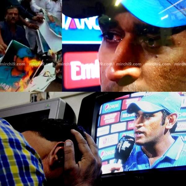 ভিডিও: ওয়েস্ট ইন্ডিজের কাছে হারের পর ধোনির চোখে জল! এ কী ছবি দেখল ক্রিকেট বিশ্ব.. 3