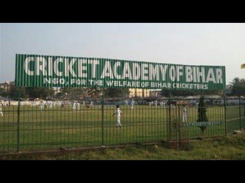 পাটনাতেও এবার নিজের ক্রিকেট অ্যাকাডেমি গড়তে চলেছেন ধোনি 2