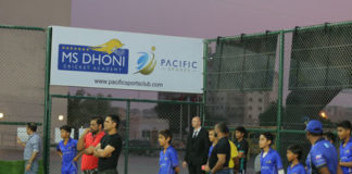 পাটনাতেও এবার নিজের ক্রিকেট অ্যাকাডেমি গড়তে চলেছেন ধোনি