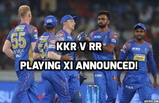 RR vs KKR: কলকাতার বিরুদ্ধে এই এগারো প্লেয়ারকে নিয়ে নামতে চলেছে রাজস্থান, দীর্ঘ সময় পর এই তারকা প্লেয়ার দলে ফিরলেন