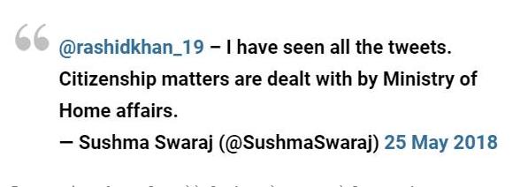 রশিদ খানকে নিয়ে উঠল ভারতীয় নাগরিকত্ব দেওয়ার দাবী, সুষমা স্বরাজ দিলেন এই মজাদার জবাব 3