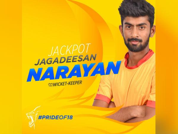 আইপিএল ১১য় একটিও ম্যাচে সুযোগ দেন নি ধোনি, এখন সেই ক্রিকেটার তামিলনাড়ু লিগে ৯১.৫ গড়ে বানাচ্ছেন রান 2