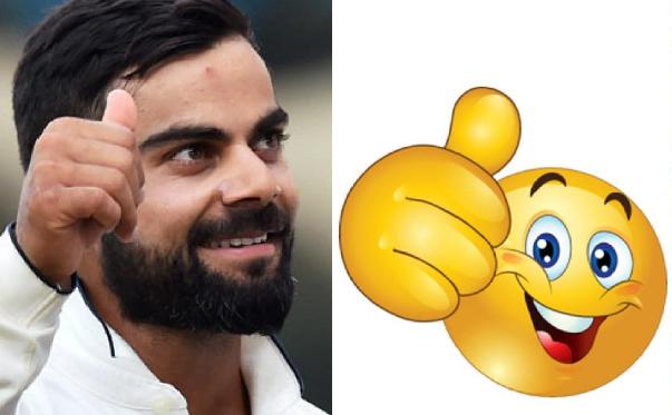 World Emoji Day: বিরাট কোহলির ১০ টি ইমোজির মত ভঙ্গি যা দেখে আপনি হাসতে হাসতে গড়িয়ে পড়বেন মাটিতে 9