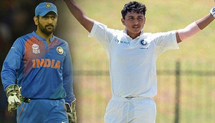 """""""মহেন্দ্র সিং ধোনি আমার আদর্শ এবং আমি তাঁর পথ অনুসরণ করবো """"......বললেন এই তরুণ ক্রিকেটার 5"""