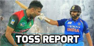 এশিয়া কাপ ফাইনাল: IND vs BAN: টস রিপোর্ট: ভারত টস জিতে নিল বোলিং, গুরুত্বপূর্ণ ম্যাচে রোহিত জানালেন প্রথমে বোলিংয়ের কারণ