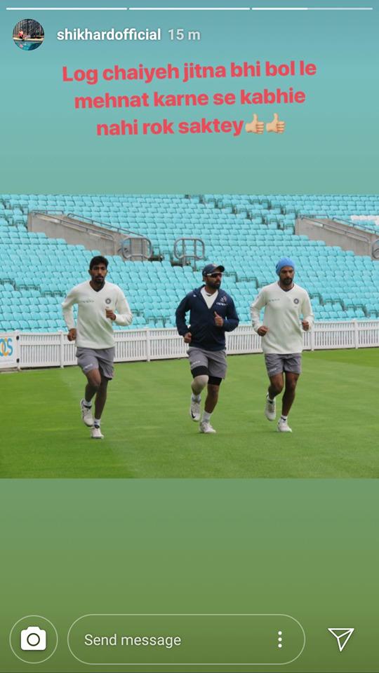 রিপোর্ট: পঞ্চম টেস্টে অশ্বিন বসবেন বাইরে, এ খেলোয়াড় করবেন রিপ্লেস 6
