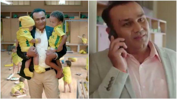 WATCH: টি-২০ সিরিজ হারের পর বেবি সিটিং করা বীরেন্দ্র সেহবাগের হালত এখন এমন