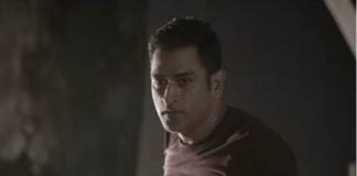 ভিডিয়ো: ২০ মার্চ হটস্টারে দেখা যাবে ধোনির জীবনের সঙ্গে যুক্ত কিছু অজানা ঘটনা, স্বয়ং করছেন প্রোমোট