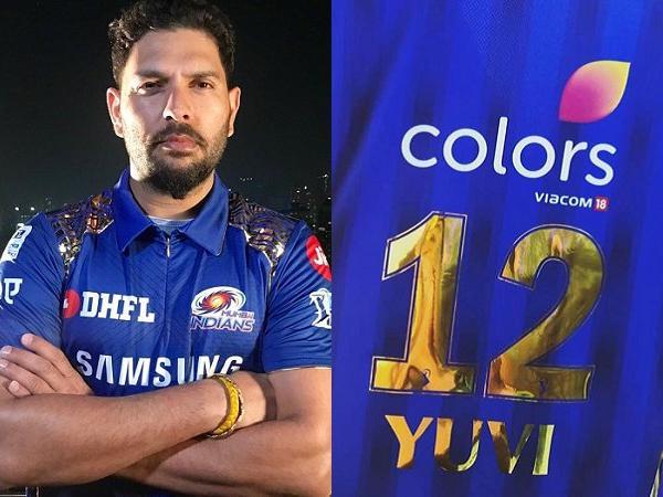 IPL-12: মুম্বাই ইন্ডিয়ান্স শেয়ার করল যুবরাজ সিংয়ের ১২ নম্বরের জার্সি, তো সোশ্যাল মিডিয়ায় মানুষ এভাবে ব্যক্ত করলেন প্রতিক্রিয়া 4