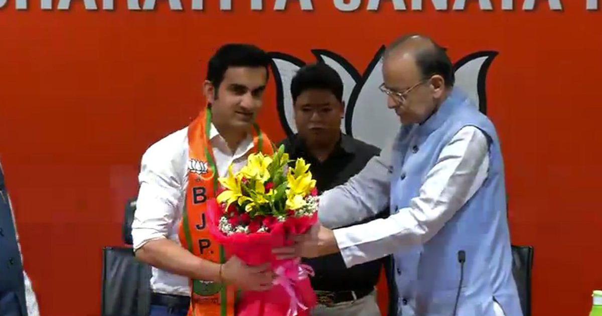ভারতীয় দলের প্রাক্তন ক্রিকেটার গৌতম গম্ভীর যোগ দিলেন এই রাজনৈতিক দলে, দাঁড়াতে পারেন ভোটে 3