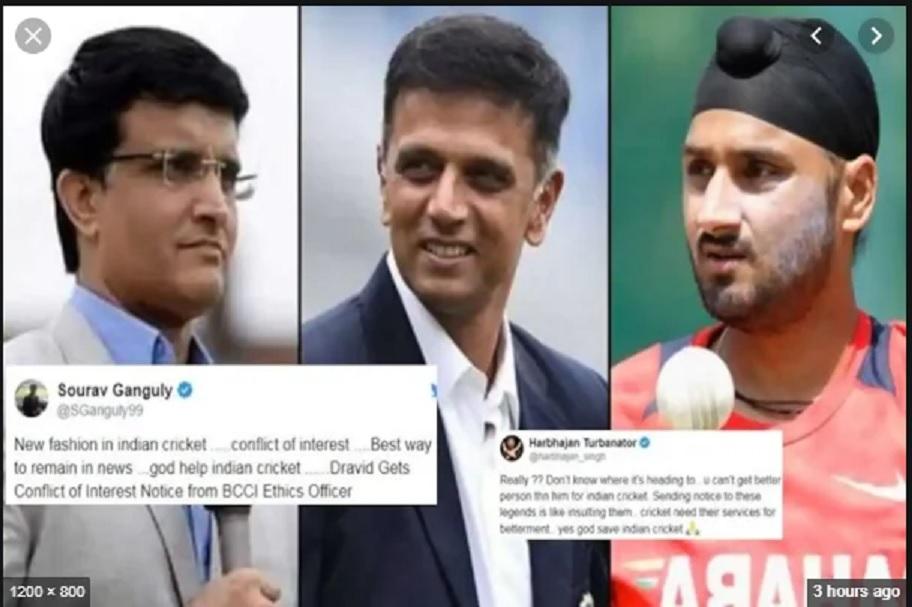 """ক্ষুব্ধ সৌরভ গাঙ্গুলী কেন বললেন """"ভারতীয় ক্রিকেটকে এখন ভগবানই বাঁচাতে পারে"""" জেনে নিন 2"""