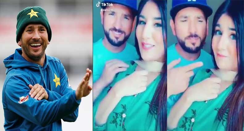 ভিডিয়ো: টিকটকে ভারতীয় মহিলার সঙ্গে গাইলেন গান, শাস্তির মুখে পাকিস্তানী ক্রিকেটার 3