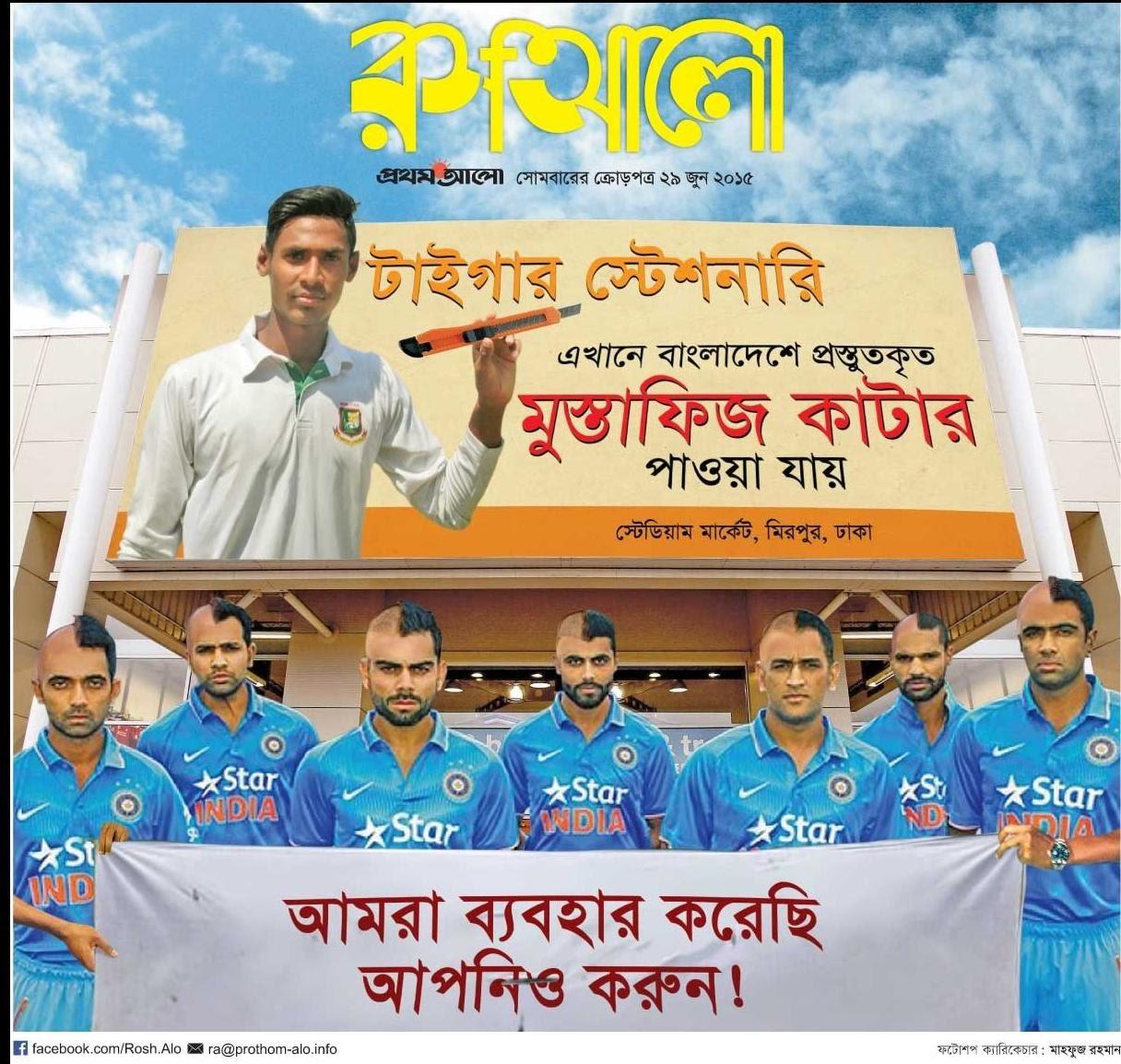 টিম ইন্ডিয়া আর বাংলাদেশ ক্রিকেট দলের মধ্যেকার এই বিতর্কগুলি সবচেয়ে বেশি থেকেছে শিরোনামে 4
