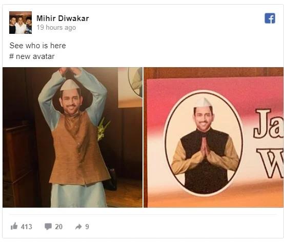মহেন্দ্র সিং ধোনি আর্মি ডিউটি থেকে ফিরে আসার পর এখন করছেন এই কাজ, দেখে নিন ছবি 4