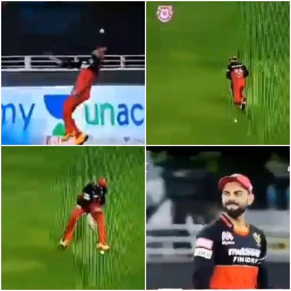 IPL 2020, WATCH: বিরাট কোহলি কেএল রাহুলের ছাড়লে ২টি সহজ ক্যাচ, পড়ল অনেক বেশি ভারি 1