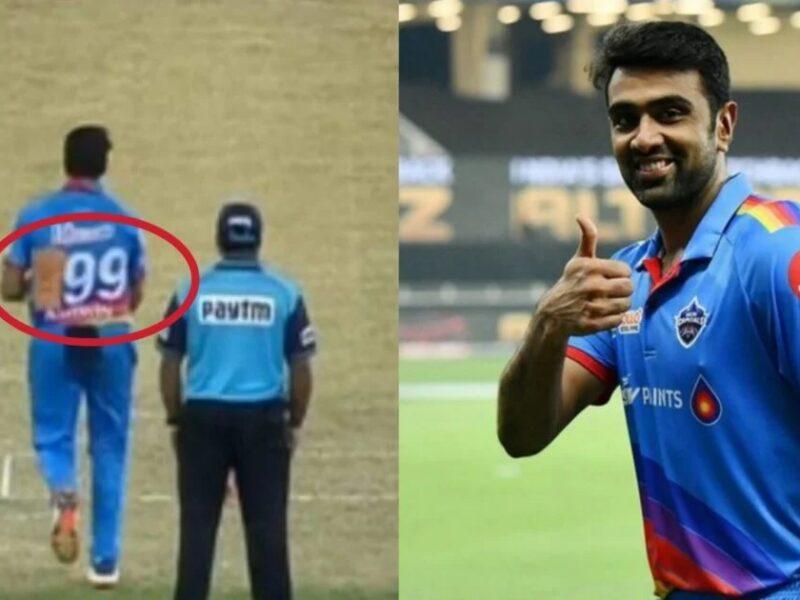 IPL2020: আর অশ্বিন হঠাত করেই নিজের জার্সির নম্বর ৯৯৯ থেকে করলেন ৯৯, জেনে নিন কারণ 7