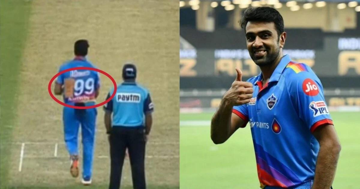 IPL2020: আর অশ্বিন হঠাত করেই নিজের জার্সির নম্বর ৯৯৯ থেকে করলেন ৯৯, জেনে নিন কারণ 1