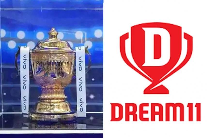 IPL2021: ভিভো করল আইপিএলের টাইটেল স্পনসর হতে অস্বীকার, এই ভারতীয় কোম্পানি হতে পারে 2