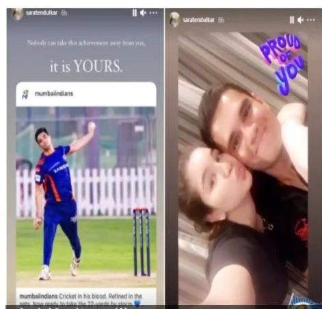 IPL2021: মুম্বাই ইন্ডিয়ান্স কেনার পর ভাই অর্জুনকে এভাবে শুভেচ্ছা জানালেন সারা তেন্ডুলকর 2