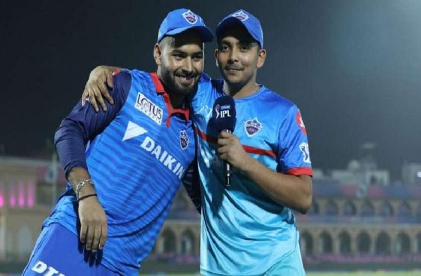 IPL 2021: দিল্লির অধিনায়ক হওয়ার পর এই বড়ো বয়ান দিলেন ঋষভ পন্থ, বললেন...