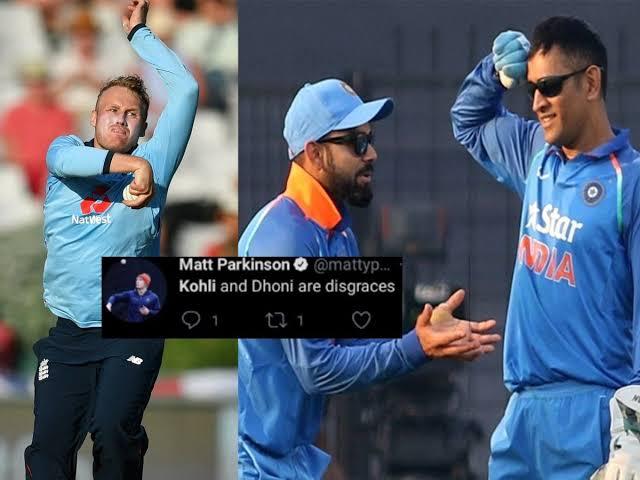 ধোনি-কোহলি ক্রিকেটের কলঙ্ক, ভারতীয় ক্রিকেটকে চোর বলে সম্বোধন ম্যাট পার্কিনসনের 2