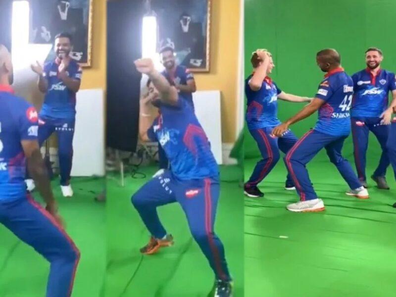 IPL 2021: দিল্লি ক্যাপিটালসের খেলোয়াড়রা করলেন জমিয়ে ভাংড়া নাচ, ভিডিও হল ভাইরাল
