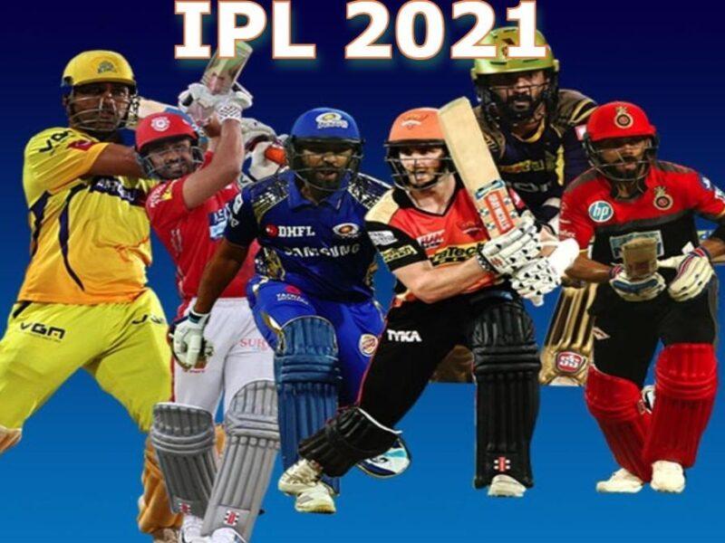 IPL ২০২১ এর বায়ো বাবলে করোনা কীভাবে এল তার খোলসা হল, এর হচ্ছিল ব্যবহার 1