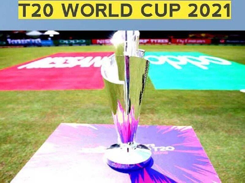 কোথায় হবে টি-২০ বিশ্বকাপ ২০২১ এর আয়োজন? আগে ভারত পেয়েছিল দায়িত্ব 1