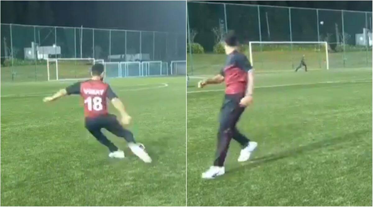 ভিডিও : ক্রিকেটের মত ফুটবল মাঠেও অসাধারণ স্কিল দেখালেন বিরাট কোহলি, হার মানবেন মেসি-রোনাল্ডোরা 1