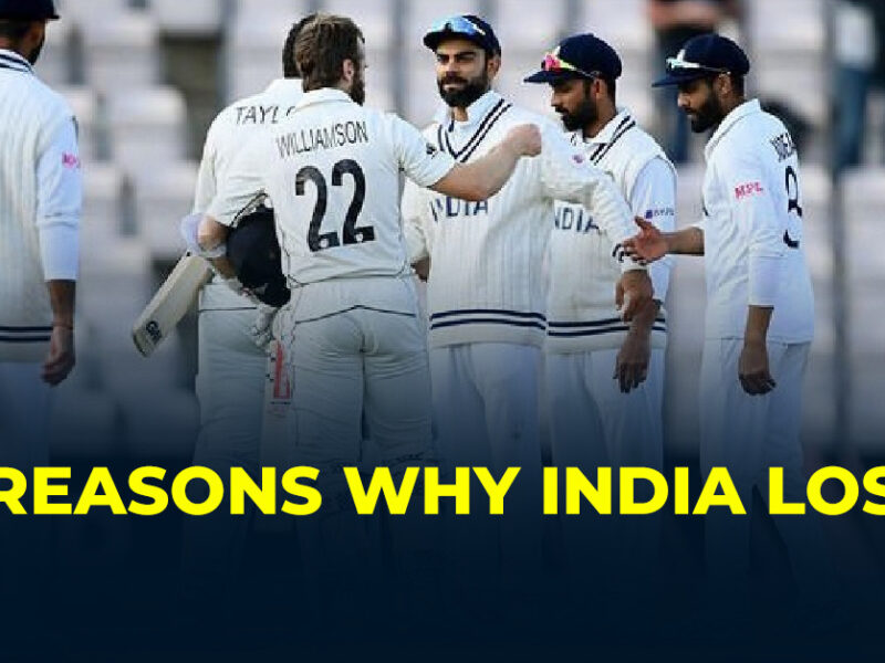 ভারতের বিশ্ব টেস্ট চ্যাম্পিয়নশিপ ফাইনাল হারের পাঁচটি গুরুত্বপূর্ণ কারণ 1