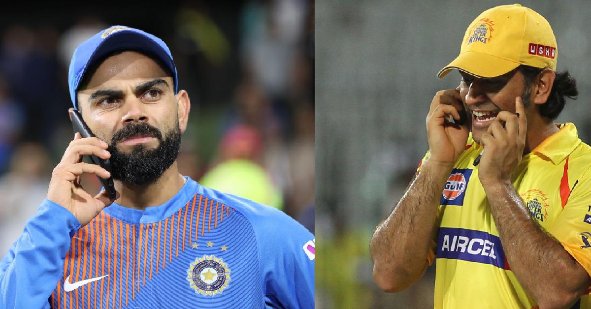 সেরা ভারতীয় ক্রিকেটার এবং তাদের ব্যবহৃত মোবাইল ফোন 1