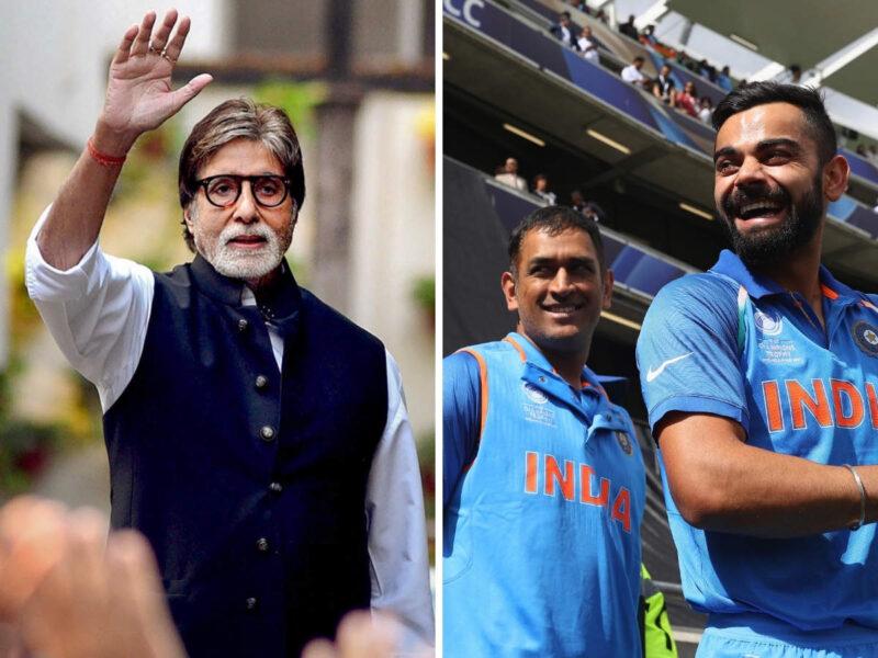 বিরাট কোহলিকে অমিতাভ বচ্চনের সাথে তুলনা করে বসলেন এই প্রাক্তন ভারতীয় ক্রিকেটার 3
