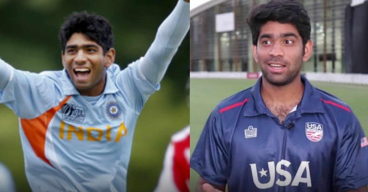 ৪ জন ভারতীয় ক্রিকেটার যারা অনুর্ধ ১৯ খেলার পরেও বর্তমানে USA দলের হয়ে খেলছেন 1