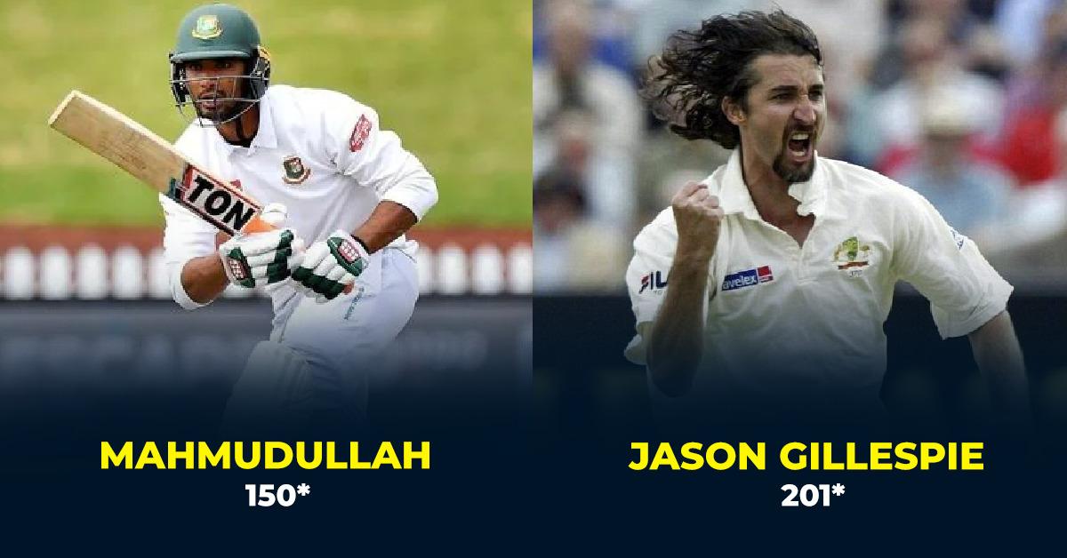 ৫ জন ক্রিকেটার যারা নিজেদের শেষ টেস্ট ইনিংসে সর্বোচ্চ রান করেছিলেন 1