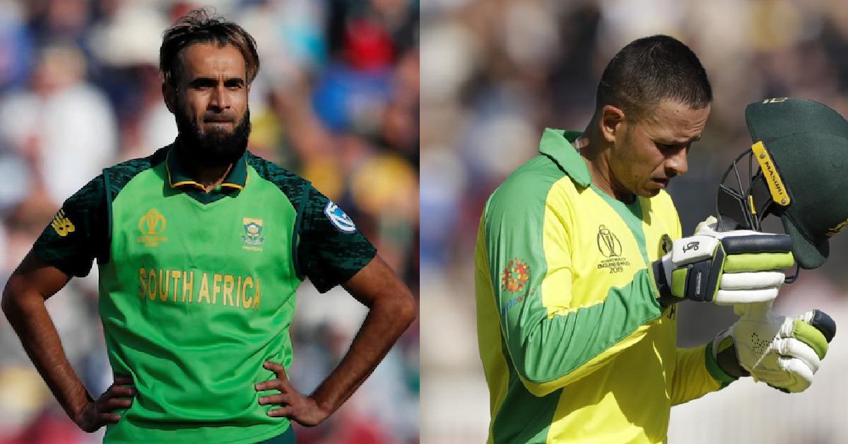 ৫ জন পাকিস্তানী বংশোদ্ভূত ক্রিকেটার যারা অন্য দেশের হয়ে খেলছেন 1