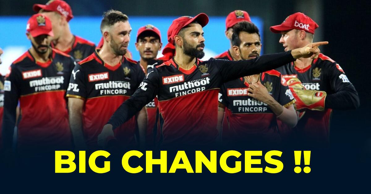 IPL 2021: জয়ের রাস্তায় থাকা সত্ত্বেও পাঞ্জাবের বিরুদ্ধে এই বড় পরিবর্তন করছে রয়্যাল চ্যালেঞ্জার্স ব্যাঙ্গালোর 1