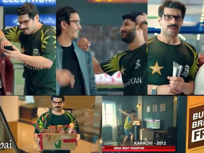 ভিডিও : ফিরে এল মাউকা মাউকা! আবারও হাসির খোরাক পাকিস্তান, হাসিতে ফেটে পড়ল ক্রিকেট বিশ্ব 9