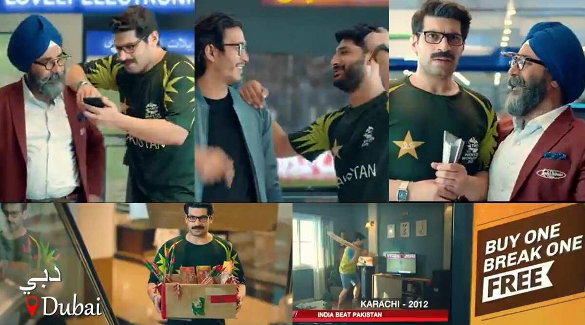ভিডিও : ফিরে এল মাউকা মাউকা! আবারও হাসির খোরাক পাকিস্তান, হাসিতে ফেটে পড়ল ক্রিকেট বিশ্ব 1