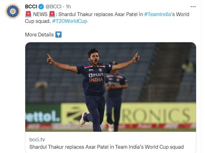 T20 World Cup 2021: টি-২০ বিশ্বকাপের জন্য টিম ইন্ডিয়ায় বড় রদবদল, অক্ষর প্যাটেলের বদলে জায়গা পেল এই দুর্দান্ত ক্রিকেটার 2